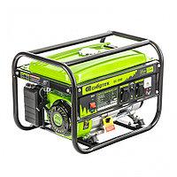 Генератор бензиновый БС-2800, 2,5 кВт, 230В, 4-х такт., 15 л, ручной стартер// Сибртех