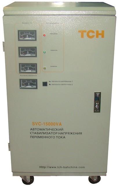 Стабилизатор напряжения TCH SVC-15 кВт