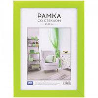 Рамка пластиковая, OfficeSpace, №10/1, зеленая, 21х30 см