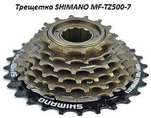 Трещетка SHIMANO MF-TZ500-7, 7 звезд.