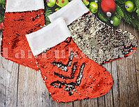 Новогодний чулок для конфет, рождественский носок, носок для подарков (пайетки: красный и серебристый)