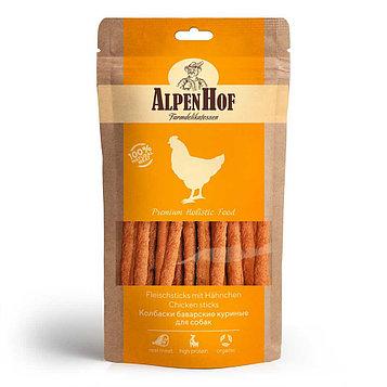Лакомство Колбаски баварские куриные для собак AlpenHof