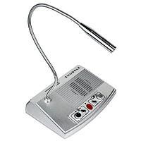 Переговорное устройство ZHUDELE ZDL-9906, фото 1