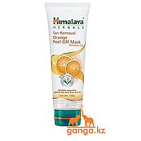 Отшелушивающая маска-пленка для лица с Апельсином (Tan Removal Orange Peel-Off Mask HIMALAYA), 100 гр.
