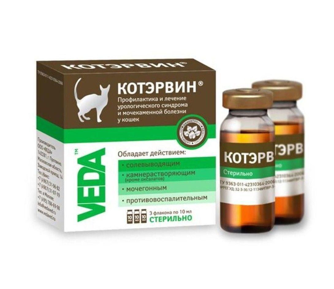 КотЭрвин Препарат для лечения урологических заболеваний у кошек