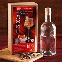 """Набор для приготовления алкоголя """"Джин"""": набор трав и специй и бутылка, фото 1"""