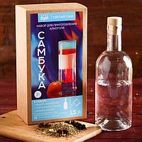 """Набор для приготовления алкоголя """"Самбука"""": набор трав и специй и бутылка"""