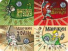"Набор счетчиков уровней ""Пиратский Манчкин"", фото 2"
