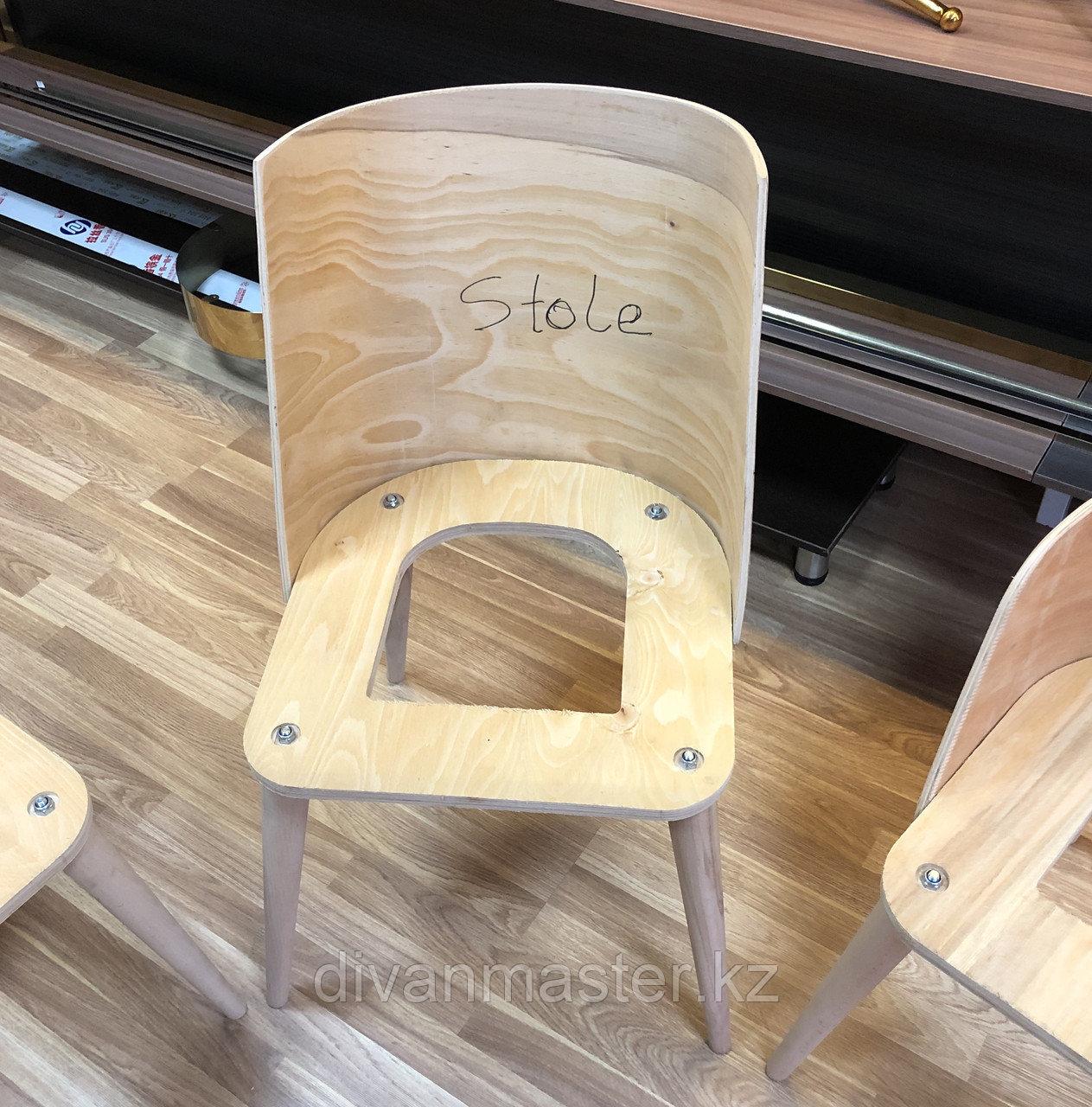 Каркас для мягкого стула - STOLL