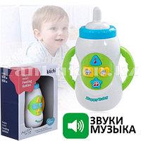 Детская музыкальная игрушка бутылочка соска с подсветкой на батарейках Kaichi 90B
