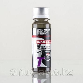 ВМП АВТО R1 Metall-Т для трансмиссий