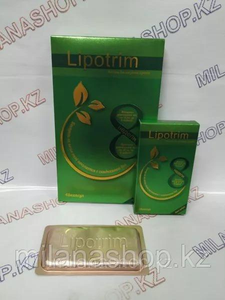 Lipotrim ( Липотрим ) Картонная упаковка (48 капсул )
