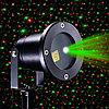 Лазерный проектор Red & Green Waterproof Laser Shower