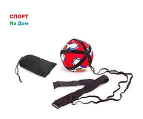 Футбольный тренажер - пояс для отработки ударов