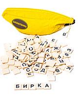 Бананаграммы, фото 4