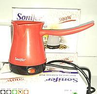 Кофеварка-турка электрическая Sonifer SF-3503, красный, фото 1