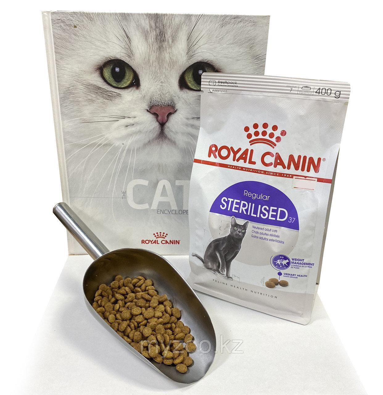 Royal Canin Sterilised, 1 кг на вес   Роял Канин Стерилизед для кастрированных и стерилизованных кошек