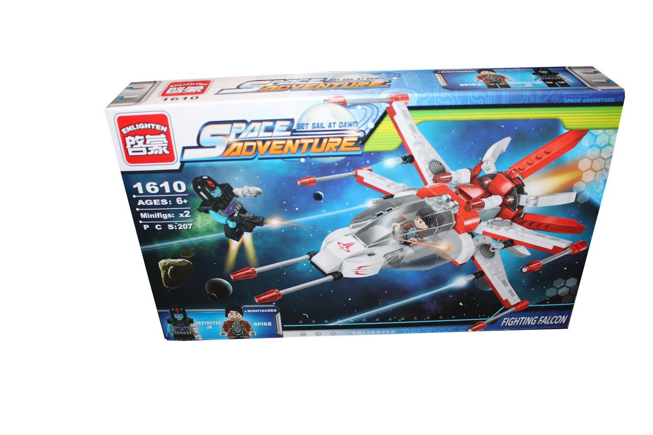 Лего космический 1610