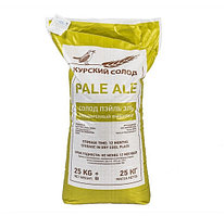 Солод Pale Ale (Курский)