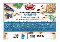 """Набор сухофруктов и специй """"Аквавит"""" норвежская водка, 59г."""