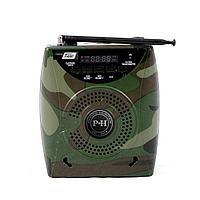 Электронный манок PH Sound 5, фото 1