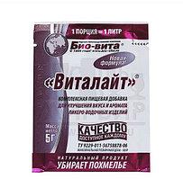 """Комплексная пищевая добавка """"Виталайт"""", 5 г"""