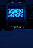 Медиафасад пиксельный тц АДК, фото 2