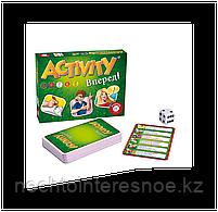 "Activity ""Вперёд"", фото 3"