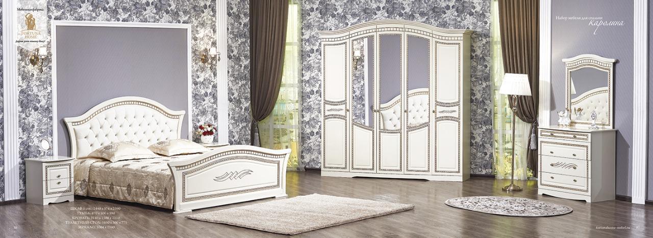 КАРОЛИНА спальный гарнитур
