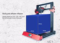 3D принтер Tevo Flash, фото 1