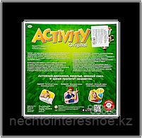 Activity 2 (Original), фото 5