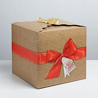 Складная коробка «Для тебя особенный подарок», 25 × 25 × 25 см