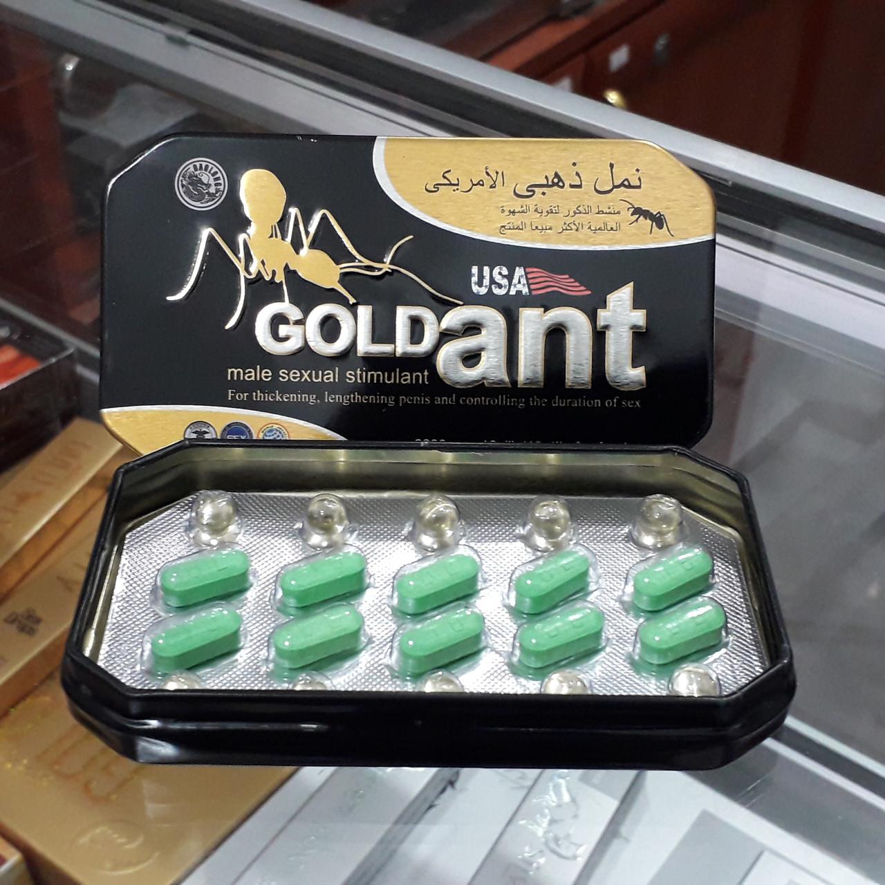 Gold Ant (10х2 капсул)