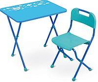 Набор детской мебели Ника КА2/Г голубой