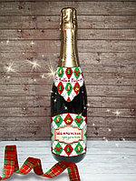Новогоднее шампанское, фото 1