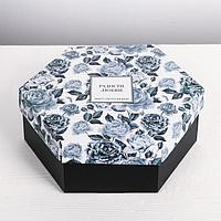 Коробка складная «Радости, любви», 26 × 22.5 × 8 см