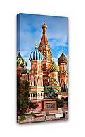 Картина Симфония 0024 Храм Василия Блаженного Москва; 50*100 см