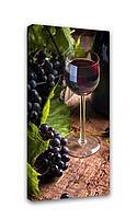 Картина Симфония 0076 Вино; 50*100 см