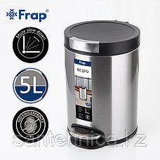 FRAP F711 Ведро для мусора 5л. сатин, фото 3