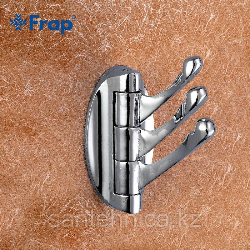 FRAP F209-3 Крючок настенный 3-ой подввижный