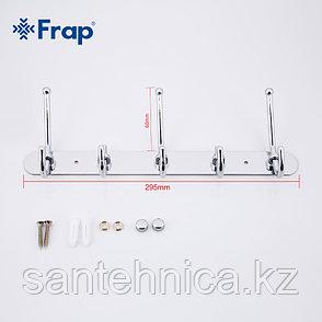 FRAP F201-5 Планка с 5-ю крючками, фото 2