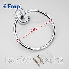 FRAP F1904 Полотенцедержатель круглый, фото 3