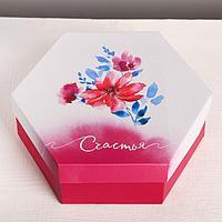 Коробка складная «Счастья», 26 × 22.5 × 8 см