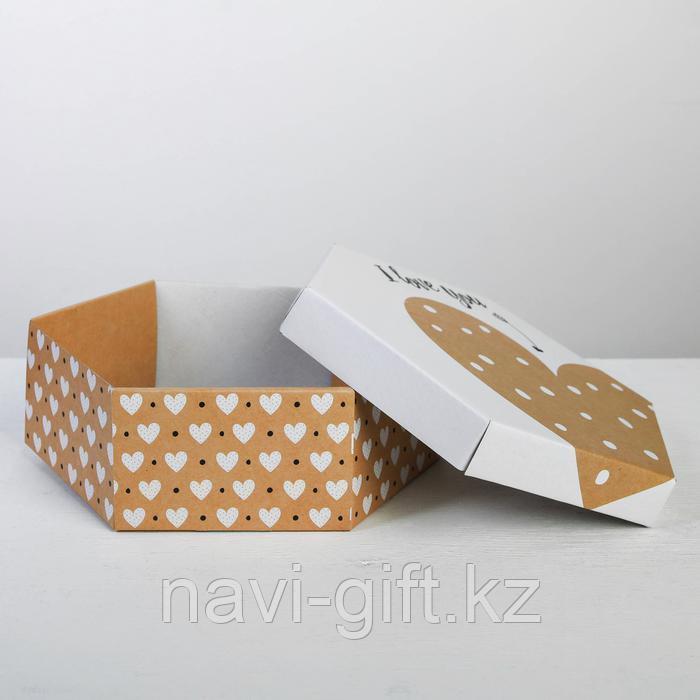Коробка складная I love you, 26 × 22.5 × 8 см - фото 2
