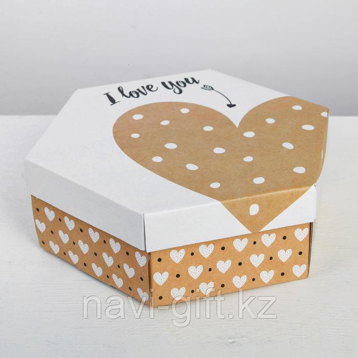 Коробка складная I love you, 26 × 22.5 × 8 см - фото 3