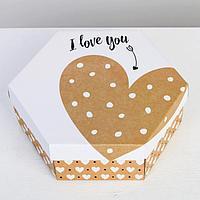 Коробка складная I love you, 26 × 22.5 × 8 см