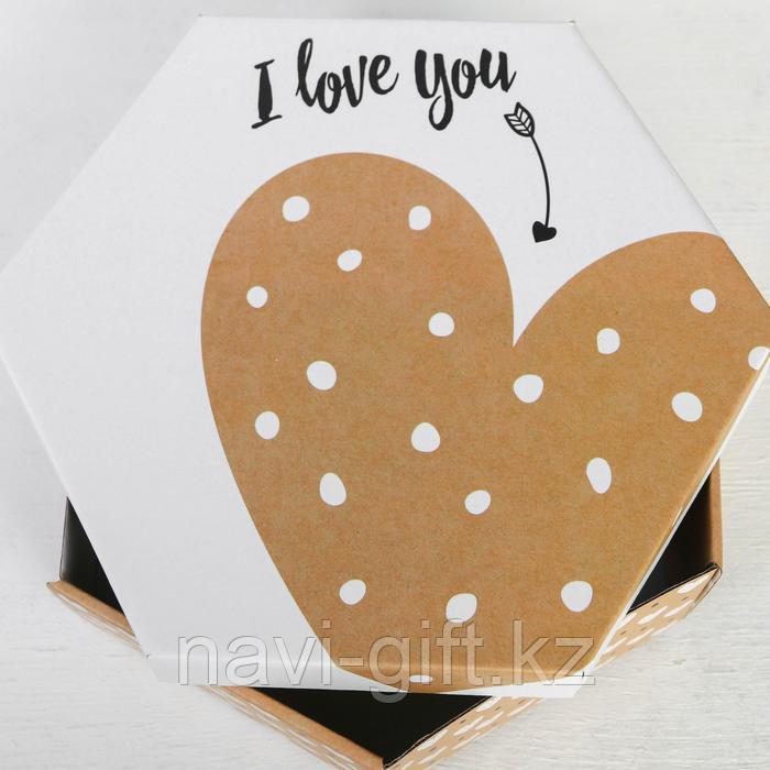 Коробка складная I love you, 26 × 22.5 × 8 см - фото 4