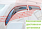 Ветровики на Lexus Lx470 Lx 470/дефлекторы боковых окон на Лексус лх 470 лх 470, фото 2