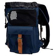 Рюкзак Энди для транспортировки животных,33 × 37 × 21 см, фото 2
