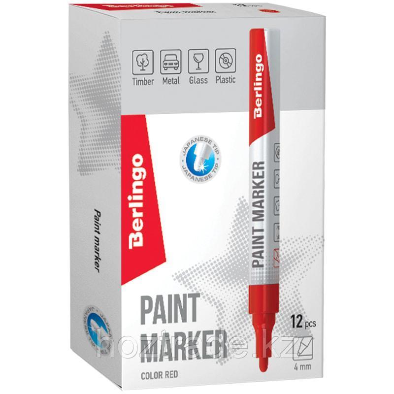 Маркер-краска Berlingo красный, 2-4 мм, нитро-основа